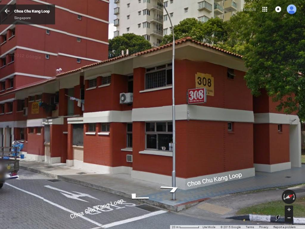 Smallest HDB block: 308 Choa Chu Kang Ave 4