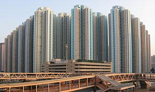 Hong Kong public housing estate