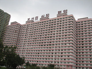 Typical apartment block in Pyongyang
