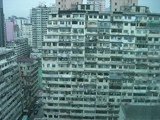Ngai Hing Mansion