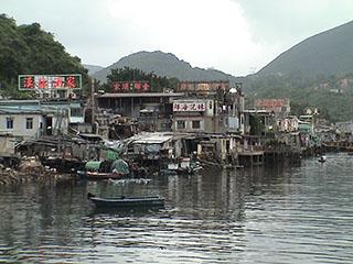 Lei Yue Mun village